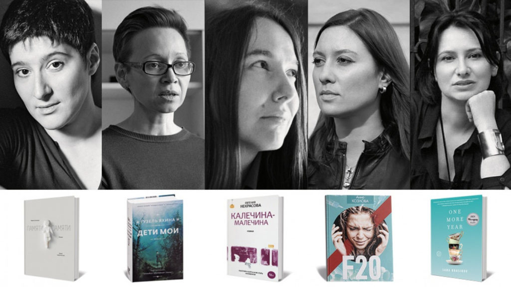 Most Influential Russian Women Writers