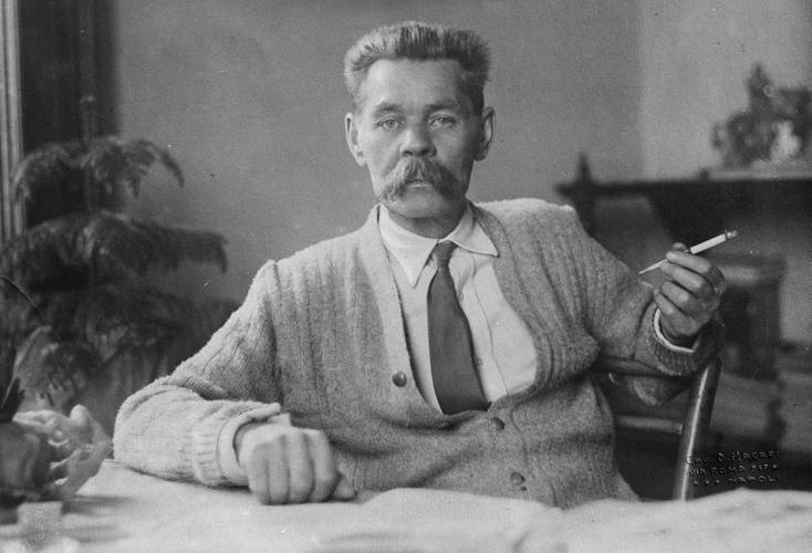 Maxim Gorky Still Courting Controversy Many Years After Demise